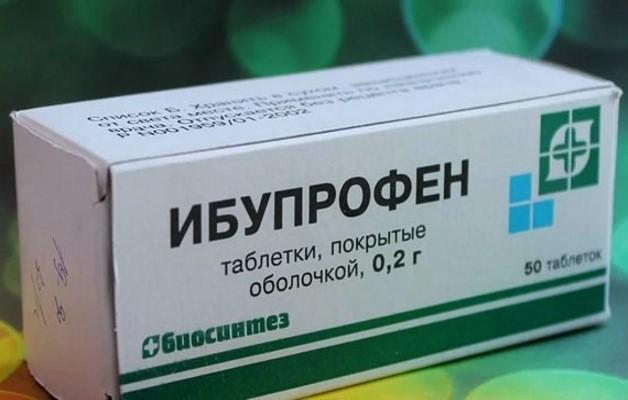 Изображение - Артроз голеностопного сустава препараты Ibuprofen