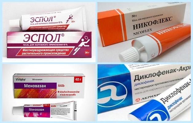 эффективные препараты при остеохондрозе