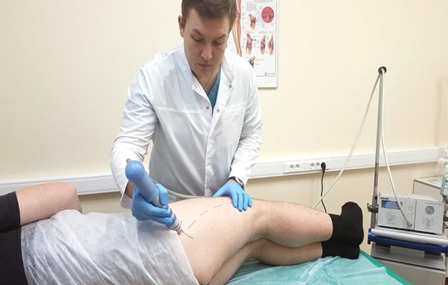 Изображение - Лечение алмагом голеностопного сустава UVT-pri-artrose