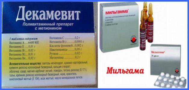 Изображение - Артроз голеностопного сустава препараты Vitaminnye-kompleksy