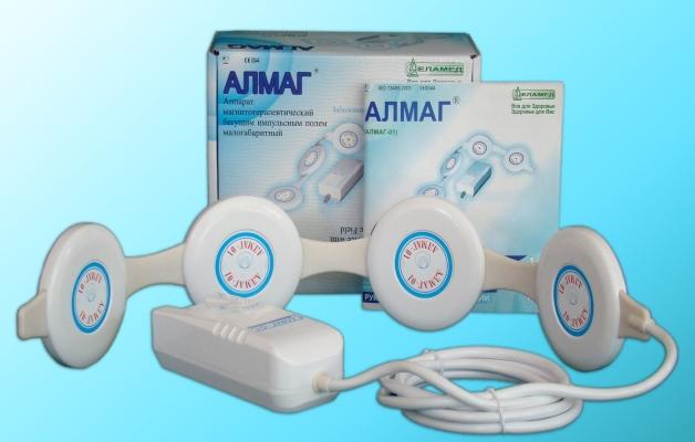 Изображение - Лечение алмагом голеностопного сустава almag-01