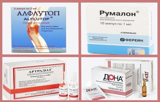 Изображение - Остеоартроз тазобедренного сустава питание hondroprotektori-1