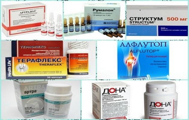 Изображение - Лечение плечевого сустава медикаментами hondroprotektoru-9